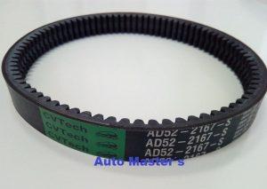 AD52-2167 Correa variador